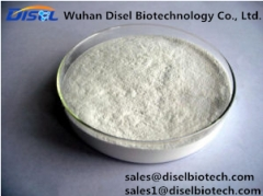 China Supply Food Grade Artesunate (CAS No.: 88495-63-0) for Nutrition Supplemen...